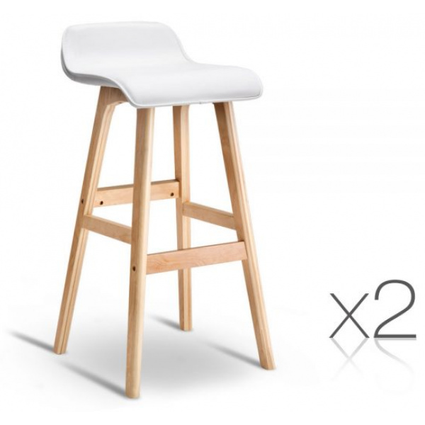 2 Leather and Wood Bar Stool - White