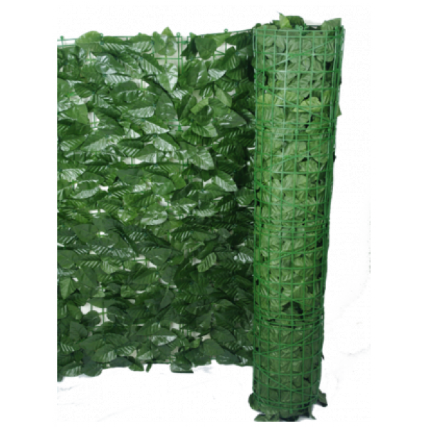 Green Leaves Privacy Screen